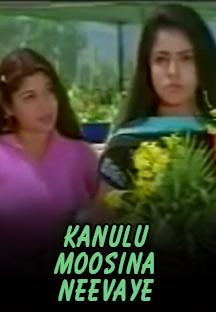 Watch Kanulu Musina Neevaye full movie Online - Eros Now