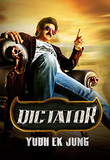 Watch Dictator - Yudh Ek Jung full movie Online - Eros Now