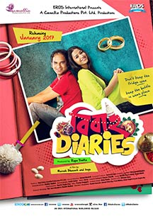 Watch Bibaho Diaries full movie Online - Eros Now