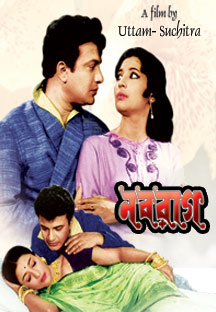 Watch Nabarag full movie Online - Eros Now