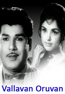 Watch Vallavan Oruvan full movie Online - Eros Now