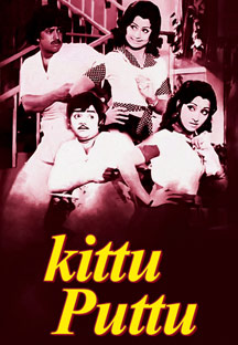 Watch Kittu Puttu full movie Online - Eros Now