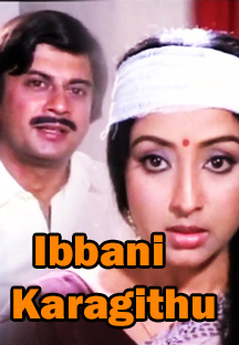 Watch Ibbani Karagithu full movie Online - Eros Now