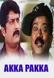 Watch Akka Pakka full movie Online - Eros Now