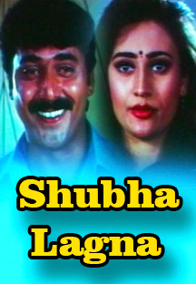 Watch Shubha Lagna full movie Online - Eros Now