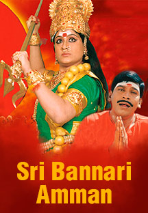 Watch Sri Bannari Amman full movie Online - Eros Now
