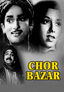 Watch Chor Bazar full movie Online - Eros Now