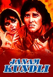 Watch Janam Kundli full movie Online - Eros Now