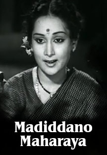 Watch Madiddano Maharaya full movie Online - Eros Now