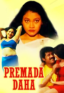 Watch Premada Daha full movie Online - Eros Now