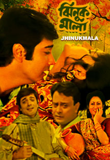 Watch Jhinuk Mala full movie Online - Eros Now