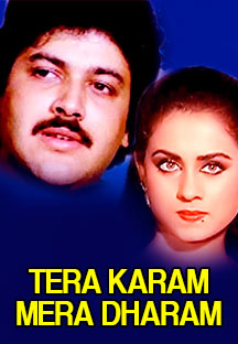 Watch Tera Karam Mera Dharam full movie Online - Eros Now