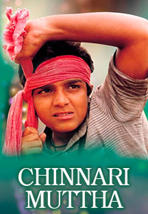 Watch Chinnari Muttha full movie Online - Eros Now
