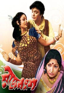 Watch Rajbansha full movie Online - Eros Now