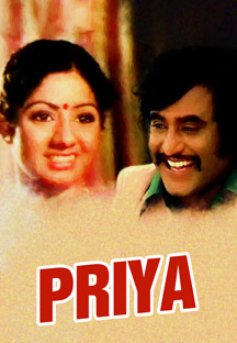 Watch Priya - Kannada full movie Online - Eros Now