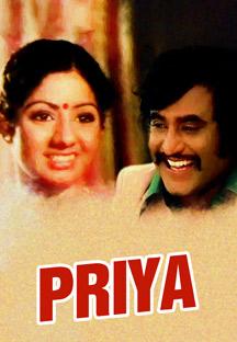 Watch Priya - Kannada full movie Online - Eros Now