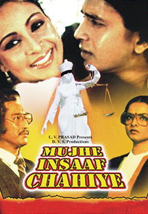 Watch Mujhe Insaaf Chahiye full movie Online - Eros Now