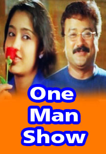 Watch One Man Show full movie Online - Eros Now