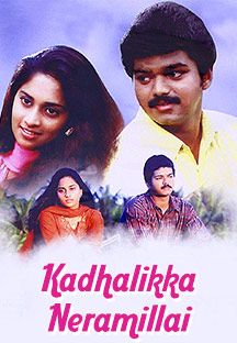Watch Kadhalikka Neramilla full movie Online - Eros Now