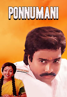 Watch Ponnumani full movie Online - Eros Now