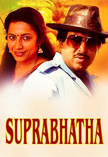 Watch Suprabhatha full movie Online - Eros Now