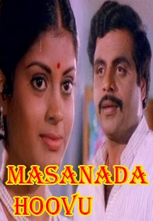 Watch Masanada Hoovu full movie Online - Eros Now