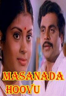 Watch Masanada Hoovu full movie Online - Eros Now