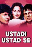 Watch Ustadi Ustad Se full movie Online - Eros Now