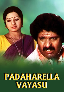 Watch Padaharella Vayasu full movie Online - Eros Now