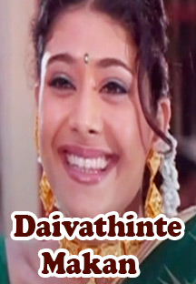 Watch Daivathinte Makan full movie Online - Eros Now