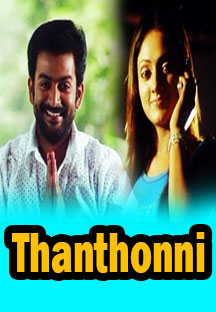 Watch Thanthonni full movie Online - Eros Now