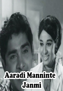 Watch Aaradimanninte Janmi full movie Online - Eros Now