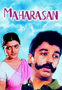 Watch Maharasan full movie Online - Eros Now