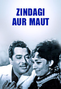 Watch Zindagi Aur Maut - 1965 full movie Online - Eros Now