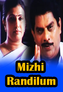 Watch Mizhi Randilum full movie Online - Eros Now