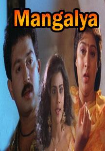 Watch Mangalya full movie Online - Eros Now