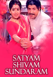 Watch Satyam Shivam Sundaram full movie Online - Eros Now