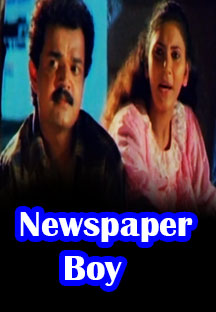 Watch Newspaper Boy full movie Online - Eros Now