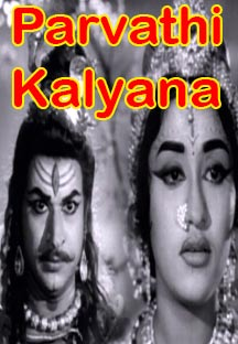 Watch Parvathi Kalyana full movie Online - Eros Now