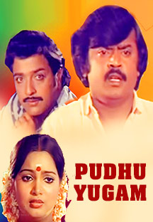 Watch Pudhu Yugam full movie Online - Eros Now