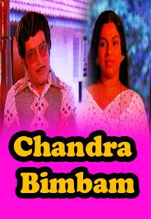 Watch Chandra Bimbam full movie Online - Eros Now