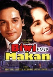 Watch Biwi Aur Makan full movie Online - Eros Now