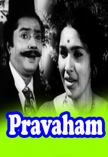 Watch Pravaham full movie Online - Eros Now