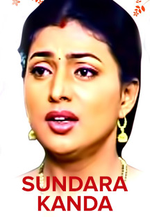 Watch Sundara Kanda full movie Online - Eros Now