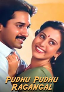 Watch Pudhu Pudhu Ragangal full movie Online - Eros Now