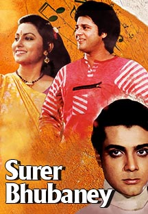 Watch Surer Bhubaney full movie Online - Eros Now