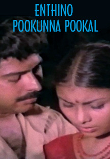 Watch Enthino Pookunna Pookal full movie Online - Eros Now