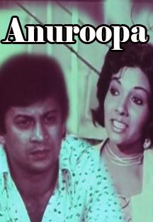 Watch Anuroopa full movie Online - Eros Now