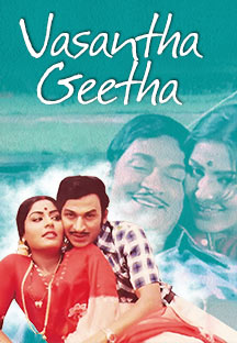 Watch Vasantha Geetha full movie Online - Eros Now
