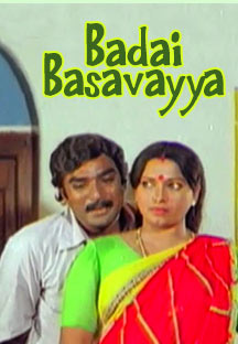 Watch Badai Basavayya full movie Online - Eros Now